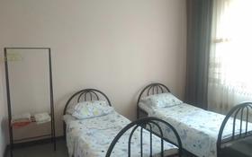 1 комната, 12 м², Тлендиева 57 — Толе би за 5 000 〒 в Алматы, Алмалинский р-н