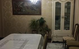 4-комнатная квартира, 108.5 м², 7/10 этаж, Нуркен Абдирова 15 — Бухар жырау за 42 млн 〒 в Караганде, Казыбек би р-н