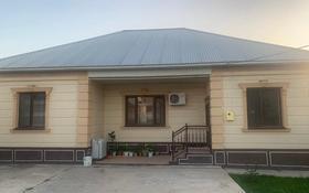 8-комнатный дом, 147 м², 8 сот., Нуртас за 43 млн 〒 в Шымкенте, Каратауский р-н
