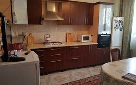 4-комнатный дом, 100 м², 6 сот., Жана куат за 23.8 млн 〒 в Жана куате