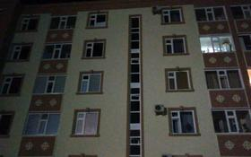 1-комнатная квартира, 35 м², 5/5 этаж, 3-й мкр за 7.5 млн 〒 в Актау, 3-й мкр