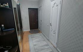2-комнатная квартира, 72 м², 3/9 этаж, Чингиза Айтматова 36/6 за 29.3 млн 〒 в Нур-Султане (Астане), Есильский р-н