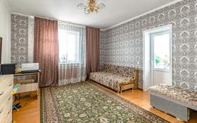 1-комнатная квартира, 52 м², 12/17 этаж, Куйши Дина за 15.3 млн 〒 в Нур-Султане (Астана)
