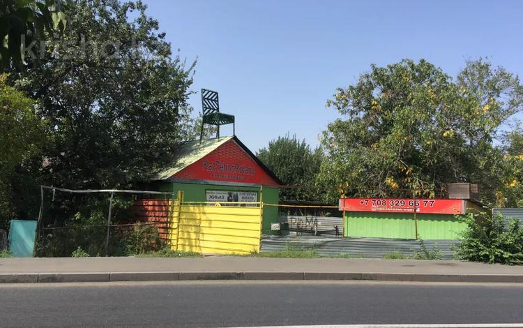 Производство, торговля, услуги, иное за 400 000 〒 в Алматы, Алатауский р-н