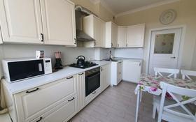 3-комнатная квартира, 120 м², 5/9 этаж посуточно, Сатпаева 41Б за 22 000 〒 в Атырау