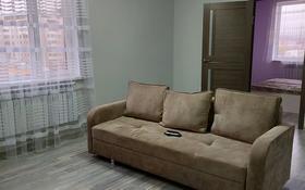 2-комнатная квартира, 50 м², 1/2 этаж помесячно, проспект Абылай Хана 1 за 100 000 〒 в Каскелене