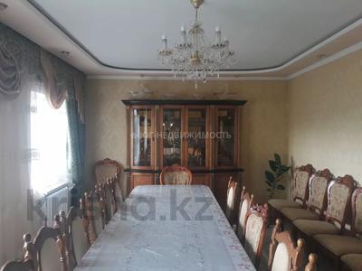 5-комнатный дом, 110 м², 10 сот., улица Тажибаева за 15 млн 〒 в Таразе — фото 8