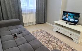 2-комнатная квартира, 55 м², 4/14 этаж посуточно, Улы Дала 7А — Акмешит за 10 000 〒 в Нур-Султане (Астана), Есильский р-н