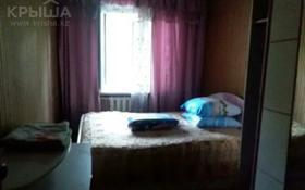 1-комнатная квартира, 32 м² посуточно, мкр Айнабулак-3, Айнабулак 3 за 5 000 〒 в Алматы, Жетысуский р-н