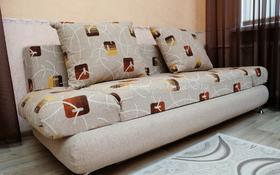 1-комнатная квартира, 40 м², 1/3 этаж посуточно, проспект Бухар Жырау 35 за 8 995 〒 в Караганде, Казыбек би р-н