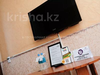 1-комнатная квартира, 40 м², 1/3 этаж посуточно, проспект Бухар Жырау 35 за 8 995 〒 в Караганде, Казыбек би р-н — фото 5