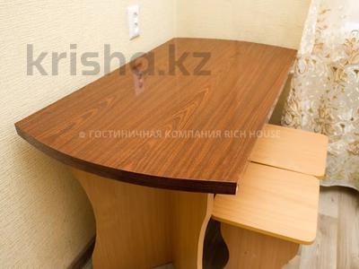 1-комнатная квартира, 40 м², 1/3 этаж посуточно, проспект Бухар Жырау 35 за 8 995 〒 в Караганде, Казыбек би р-н — фото 7