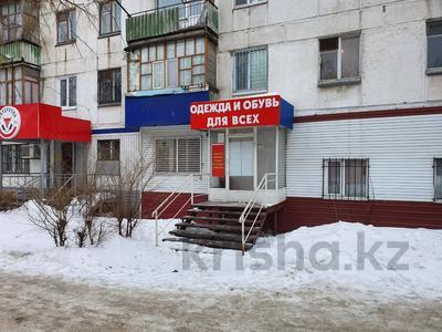 Магазин площадью 32.7 м², 50 лет Октября 5 за 12.5 млн 〒 в Рудном — фото 2