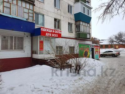Магазин площадью 32.7 м², 50 лет Октября 5 за 12.5 млн 〒 в Рудном — фото 3