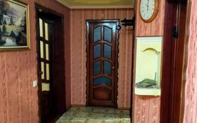 3-комнатная квартира, 84 м², 2/6 этаж, Пр. Комсомольский за 14 млн 〒 в Темиртау