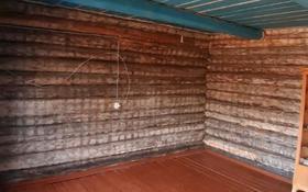 1-комнатный дом, 36 м², Павлодарская область за 1 млн 〒
