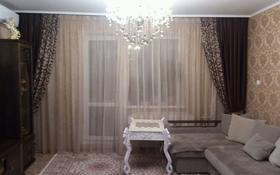 4-комнатная квартира, 77 м², 5/9 этаж, Иртышкая 17 за 23 млн 〒 в Семее