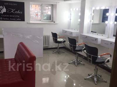 Сдаётся Салон Красоты в Аренду за 90 000 〒 в Нур-Султане (Астана), Сарыаркинский р-н — фото 2