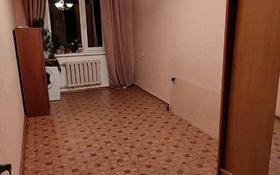 2-комнатная квартира, 44 м², 3/5 этаж, 1-й квартал, 2-й квартал 32 за 12.5 млн 〒 в Караганде, Октябрьский р-н
