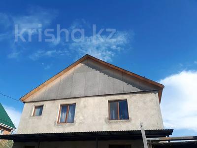 4-комнатный дом, 178.1 м², 6 сот., Байтурсынова за 23 млн 〒 в Талдыбулаке — фото 7