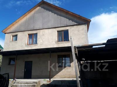 4-комнатный дом, 178.1 м², 6 сот., Байтурсынова за 23 млн 〒 в Талдыбулаке