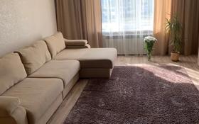 3-комнатная квартира, 75 м², 2/13 этаж, 7 микрорайон 13 за 30 млн 〒 в Костанае
