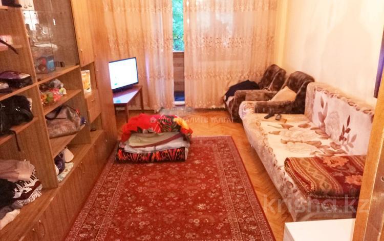 1 комната, 20 м², бульвар Бухар Жырау 42 за 30 000 〒 в Алматы, Бостандыкский р-н