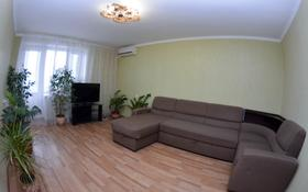 2-комнатная квартира, 49.7 м², 9/9 этаж, Назарбаева за 12.8 млн 〒 в Уральске