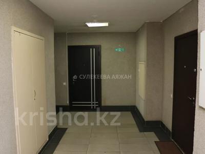 5-комнатная квартира, 220 м², 15/15 этаж, Ходжанова 76 — Аль-Фараби за 78 млн 〒 в Алматы, Бостандыкский р-н — фото 9
