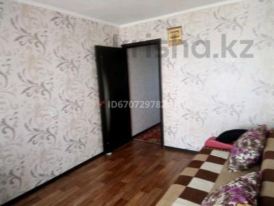 3-комнатная квартира, 65 м², 8/10 этаж, улица Баймульдина 5 — Парковая-баймульдина за 17 млн 〒 в Павлодаре