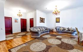 3-комнатная квартира, 100 м², 2/9 этаж посуточно, Сарайшык 34 — Акмешит за 15 000 〒 в Нур-Султане (Астана), Есиль р-н
