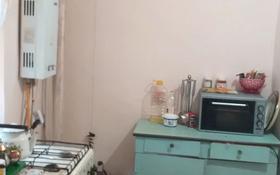 3-комнатный дом, 85 м², 1.5 сот., Жетысуский район 2/ — Гончарова Скрябина за 21 млн 〒 в Алматы, Жетысуский р-н