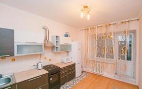 1-комнатная квартира, 47 м², 11/12 этаж, Валиханова 1 за 16.3 млн 〒 в Нур-Султане (Астана), р-н Байконур