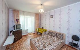 1-комнатная квартира, 44.1 м², 2/9 этаж, Такын Сара 4а за 14.5 млн 〒 в Нур-Султане (Астана), Есиль р-н