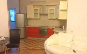 2-комнатная квартира, 80 м², 5/25 этаж помесячно, Кабанбай батыра 87 за 300 000 〒 в Алматы, Алмалинский р-н