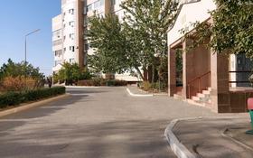 3-комнатная квартира, 133 м², 1/8 этаж, 15-й мкр 65 за 36.5 млн 〒 в Актау, 15-й мкр
