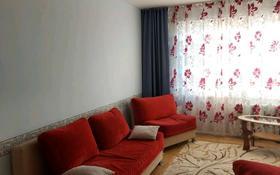 2-комнатная квартира, 52 м², 3/9 этаж, Микрорайон Сункар 6 за 15 млн 〒 в Кокшетау