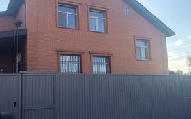 6-комнатный дом, 350 м², 10 сот., Пригородная 22а за 87.5 млн 〒 в Караганде, Казыбек би р-н