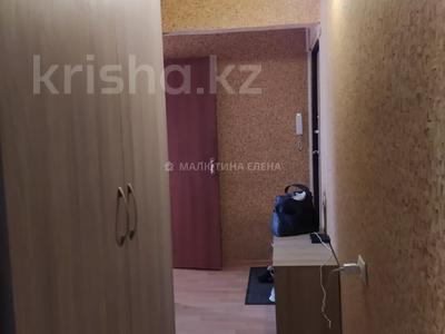 2-комнатная квартира, 45 м², 5/5 этаж, мкр Тастак-2, Мкр Тастак-2 — Брусиловского за 18.5 млн 〒 в Алматы, Алмалинский р-н — фото 7