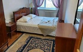 2-комнатная квартира, 48 м² помесячно, 1 микрорайон за 120 000 〒 в Капчагае