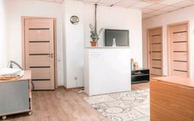 5 комнат, 250 м², мкр Таугуль-1 33 б за 1 500 〒 в Алматы, Ауэзовский р-н
