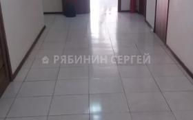 Офис площадью 159 м², Лободы за 30 млн 〒 в Караганде, Казыбек би р-н