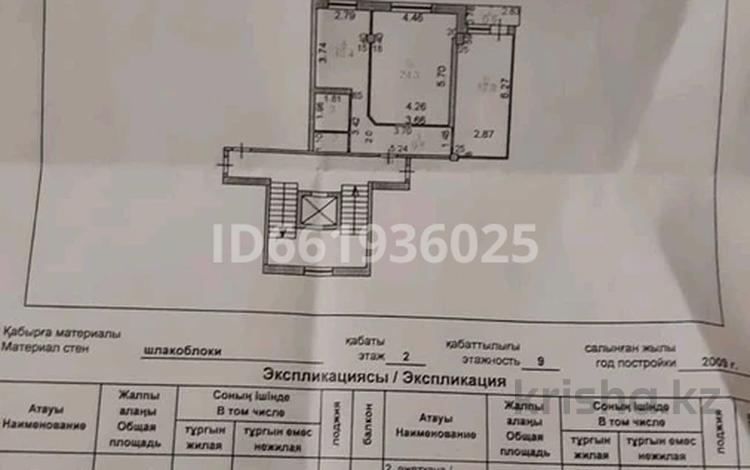 2-комнатная квартира, 68.4 м², 2/9 этаж, Голубые Пруды 12/2 за 12.5 млн 〒 в Караганде, Октябрьский р-н