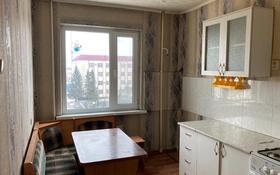 1-комнатная квартира, 51 м², 4/5 этаж помесячно, Шокан Уалиханова 162 за 65 000 〒 в Кокшетау