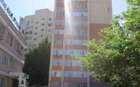 4-комнатная квартира, 160.2 м², 2/12 этаж, Абылкайыр хана 69 за 33.6 млн 〒 в Актобе, Новый город
