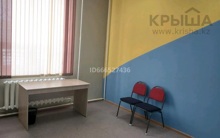 Офис площадью 15 м², Кабанбай батыра 40 за 90 000 〒 в Нур-Султане (Астане), Есильский р-н