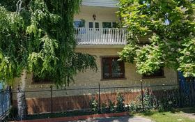 9-комнатный дом, 177 м², 21 сот., Жандосова 24 за 37 млн 〒 в Айтей