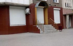 Помещение площадью 85 м², улица Утепова 7 — Сатпаева за 400 000 〒 в Усть-Каменогорске