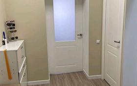 2-комнатная квартира, 70 м², 9/18 этаж, Гагарина 133/2 — .Сатпаева за 46 млн 〒 в Алматы, Бостандыкский р-н