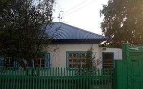 3-комнатный дом, 50 м², 6 сот., Руднева 75 за 5.2 млн 〒 в Усть-Каменогорске